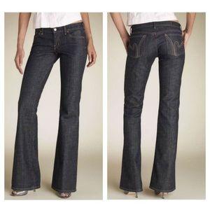 COH Ric Rac #109 Low Rise Flair Jeans